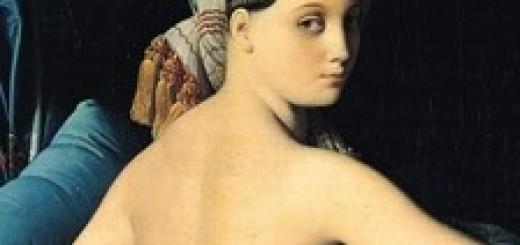 Jean_Auguste_Dominique_Ingres_La_Grande_Odalisque_1814