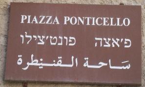 Alla scoperta del quartiere ebraico di Palermo